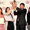 """Proyecto """"Leer es estar adelante"""" obtiene el premio de Educación y el Gran Premio a la Creatividad Empresarial 2010"""
