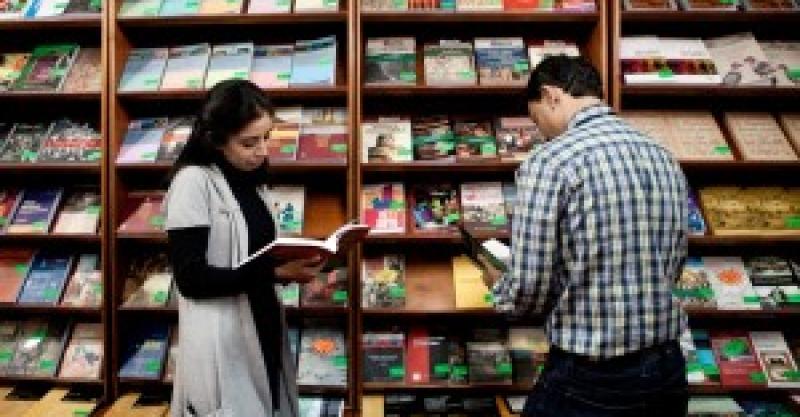 Fondo Editorial del IEP en la Feria del Libro del Palacio Legislativo