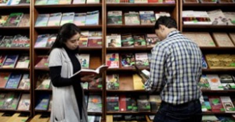El IEP en la Feria del Libro Ricardo Palma 2012