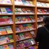 Las publicaciones del IEP en la FIL Cusco 2015