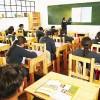 Presentan en Ayacucho resultados de estudio sobre ciudadanía y democracia en la escuela